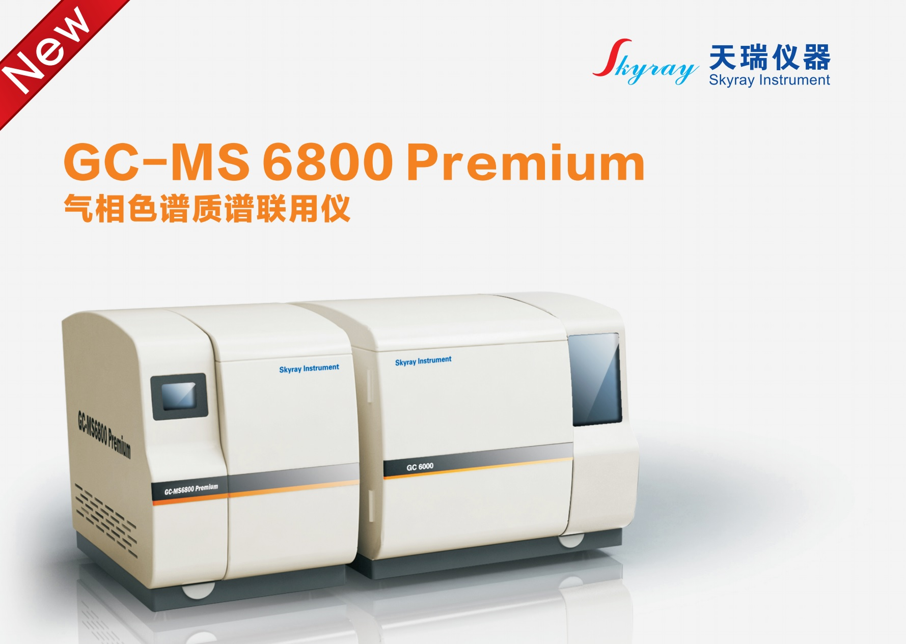 Jiangsu Skyray Instrument Co., Ltd.-GC-MS 6800 P New type