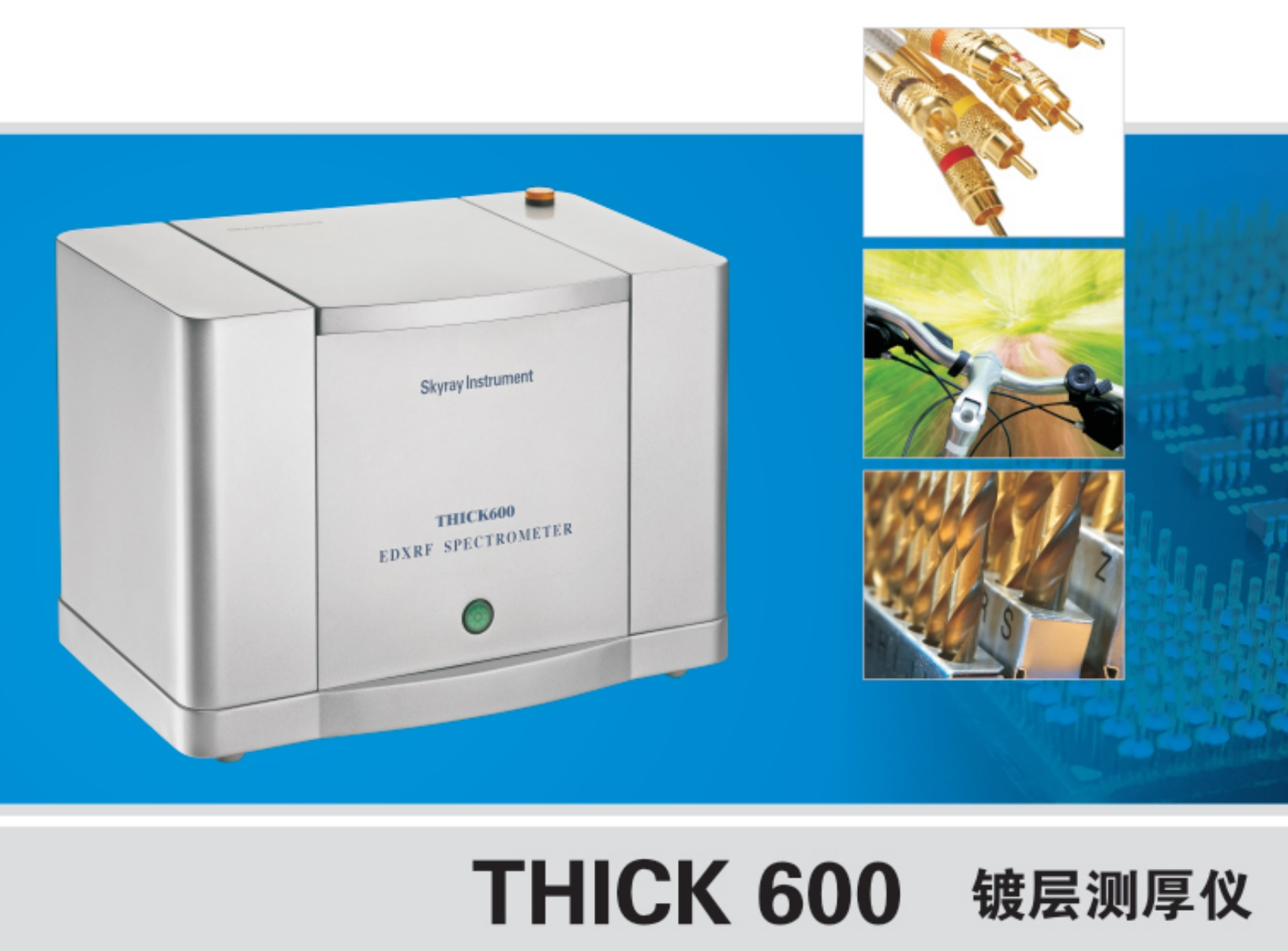Jiangsu Skyray Instrument Co., Ltd.-THICK600